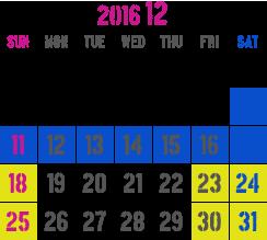 画像:2016年12月カレンダー