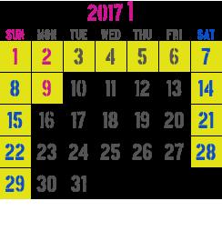 画像:2017年1月カレンダー