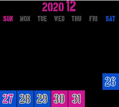 画像:2020年12月カレンダー