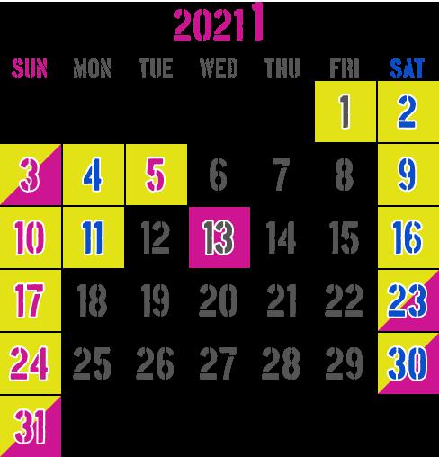 画像:2019年1月カレンダー