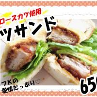 レストラン新メニュー♪