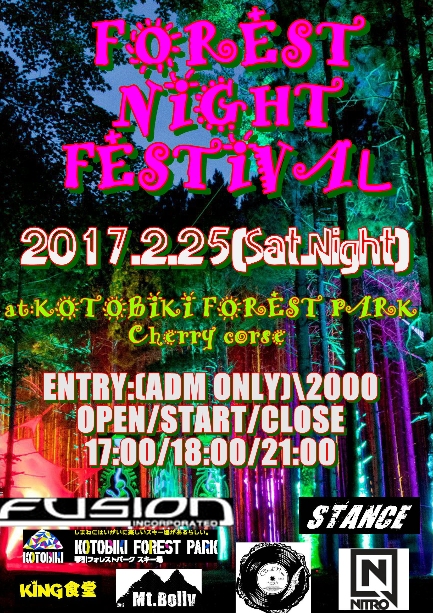FOREST NIGHT FESTIVAL